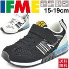 イフミー/ifme/キッズシューズ/子供靴/15.0-19.0cm/30-8016