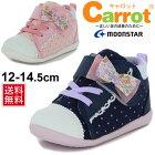 ムーンスター/キャロット/moonstar/carrot/速乾/ベビー/シューズ/14-21cm/CR-B90