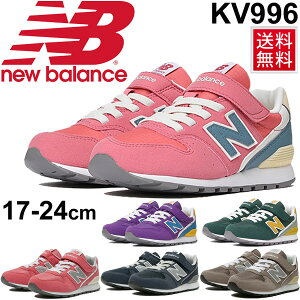 987240bafdf35 キッズシューズ ジュニア 男の子 女の子 子ども/ニューバランス newbalance 996/子供靴 17.0-24.0