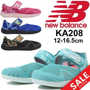 bc307b8f634e3 キッズ ベビー シューズ サンダル 女の子 男の子 子ども/ニューバランス newbalance 水陸両用 サマーシューズ 子供靴