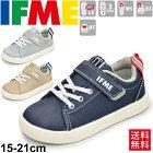 イフミー/IFME/キッズシューズ/子供靴/ジュニア/15.0-21.0cm//22-9010