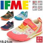 イフミー99/ifme/キッズシューズ/子供靴/15.0-21.0cm/22-8710