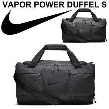 ダッフルバッグ ボストンバッグ/ナイキ NIKE ヴェイパー パワー ダッフル S/メンズ レディース スポーツバッグ ジムバッグ 鞄 かばん/BA5543