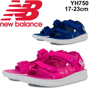 5b486b5d0b3e1 スポーツサンダル キッズ ジュニア シューズ 男の子 女の子 子ども ニューバランス NewBalance 750 子供靴 17-23.0