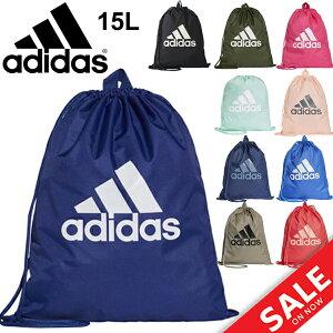 ジムサック メンズ レディース ジュニア/アディダス adidas ビッグロゴ ジムバッグ 15L/スポーツバッグ ナップサック 巾着 サブバッグ ランドリー シューズバッグ 部活 旅行/BFP39