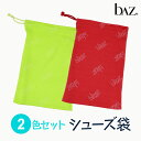 bAz バズ / NAWA 日本製 シューズ袋 2枚組 ライム レッド 横20×縦33cm シングルジャカード オリジナルロゴ baz