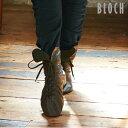 BLOCH(ブロック)ウルトラフレックスブーツ スプリットソール ジャズ フラメンコ フォークダンス モダンバレエ 22.2〜26.6cm ブラック