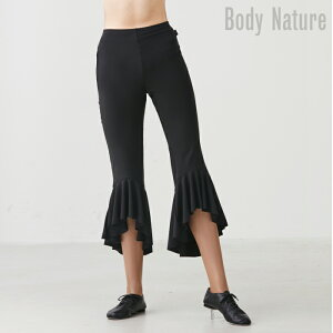 NAWA BodyNature(ボディネイチャー) ライトフリルカプリ レディース 健康体操 サルサ ジャズダンス ファッション S/M/L ブラック