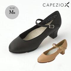 CAPEZIO(カペジオ)ヒールタップシューズM幅タップダンスダンスシューズ22.0〜26.0cmブラック/カラメル(ベージュ)