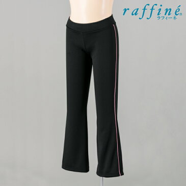 NAWA raffine(ラフィーネ) パンツ レディース ガールズ バレエ ダンス ウォームアップ ジャージ 140/150/M/L ブラック