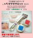 他店では、ほぼ同じ内容の商品を3800円で販売されておりますが今回は15周年記念セールに付きプ...