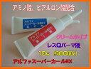 43%OFFアミノ酸ヒアルロン酸配合!まつげパーマ液