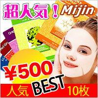 【500円・ワンコインセール 】MJ care エッセンスマスク【500円・ワンコインセール 】メール便...