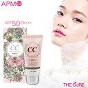 【CC Cream】The cure CCクリーム SPF50 PA+++ 30g 送料無料】【UVケア】毛穴カバー◎ 化粧下地としても◎ ★シートマスク1枚をプレゼント ネコポス