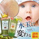 【送料無料】天然オリーブ 水分たっぷり☆オリーブ ハンドクリーム 3本...