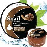 mj-snail-aquagel