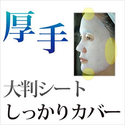 MJcareマスク