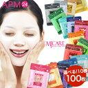 パック シートマスク 100枚 個包装 顔 マスクパック M...