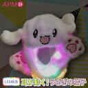 【LED付き】\耳が動く!うさぎの帽子/ 【メール便】白/ピンク ふわふわで可愛い うさぎ インスタ Tik Tokで映える 可愛い帽子 こどもへのプレゼントにも