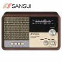 SANSUI サンスイ MSR-1 WD AM FM ラジオ スピーカー ウッド Bluetooth iPhone スマホ 対応 レトロ オーディオ (R)