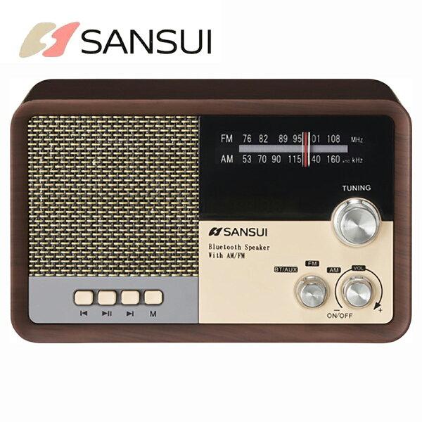 SANSUIサンスイMSR-1WDAMFMラジオスピーカーウッドBluetoothiPhoneスマホ対応レトロオーディオ(R)