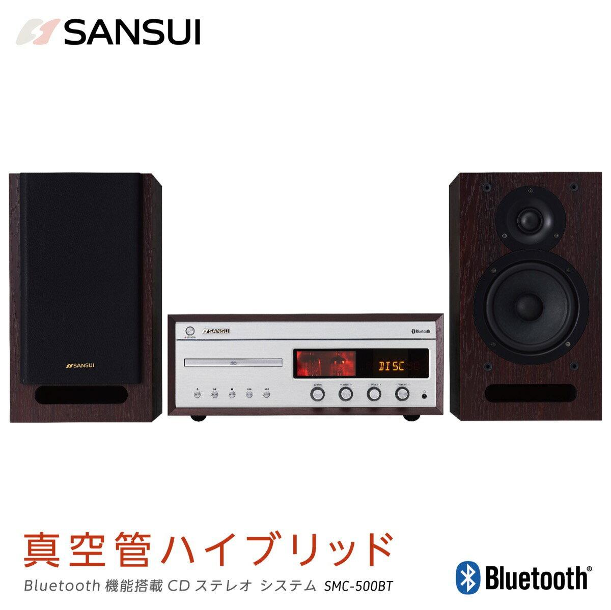 オーディオ, スピーカー SANSUI SMC-500BT CD Bluetooth NFC 75W75W 150W (16)