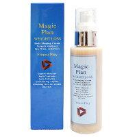Magie Plan マギープラン 塗るだけ 業務用痩身 ボディジェルクリーム ベルガモットエキス配合 (F)