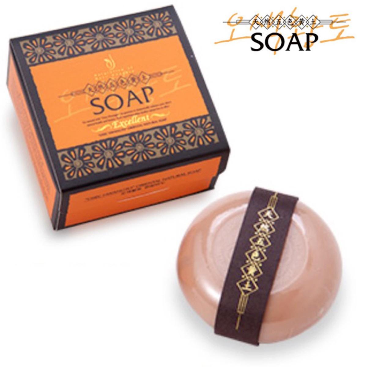 ピエラス 天然五色黄土石けん 1個 石鹸 せっけん 保湿 メイクオフ ミネラル 酵素 洗顔 シルク 110g Pieras (SG)