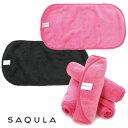 SAQULA クレンジングタオル 選べる 2枚セット ピンク ブラック サキューラ サキュラ (C)SAQULA2枚