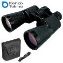 Kenko New Mirage 12×50 W 双眼鏡 広視野角 ポロプリズム式 12倍 50口径 10.3 ワイド ブラック 103170 ケンコー トキナー (06)