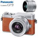 パナソニック DC-GF9W-D GF9 ダブルズームレンズキット ミラーレス 一眼カメラ ルミックス 標準ズームレンズ 単焦点レンズ 付属 オレンジ Panasonic (08)・・・