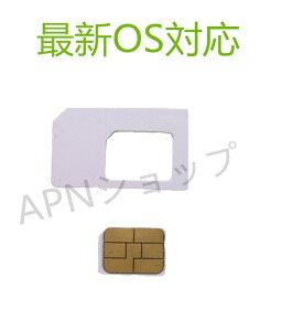 【クロネコDM便送料無料】【最新OS対応】AU iPhone6s/6s Plus/6/6 Plus専用 NanoSIMサイズカード アクティベートカードactivationアクティベーション