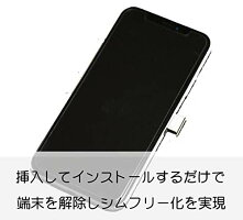 【予約販売:10月下旬より順次発送予定】GPPLTESIMロック解除シムIOS12対応domo、au、SoftBankのiPhoneXS/XSMAX/iPhoneXS/X、/iPhoneXR、SiPhone8/8plus、iPhone7/7plus/6s/6splus/6/6plus/5S/5c/5/seロック解除SIMカード/GPPSIMUnlockSIMフリー