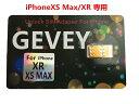 【iPhoneXS Max/XR...
