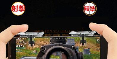 荒野行動PUBGモバイル用コントローラー(銅透明改良版)スマホ用ゲームコントローラー射撃用押しボタン式高耐久ボタン感度高く高速射撃Android左右パッド2個セットゲームパッド【ゆうパケット送料無料】