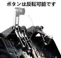 CoDモバイル、荒野行動PUBG用コントローラー