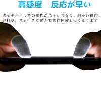 【炭素繊維入り】CoDモバイル、荒野行動PUBGMobile対応白指サック10個セット(10枚入)スマホ用指サック手汗対策ゲーム用指カバースマホゲーム用指サック操作性アップ高感度指カバー反応早い携帯ゲーム手触り良く(iPhone/Android/iPad対応)