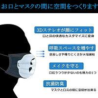 【10個セット】マスクブラケットフレーム夏にも便利ムレない呼吸会話話しやすい暑さ対策ムレ対策暑さ解消ムレ解消熱軽減冷感夏用洗える布マスク用マスク用立体3D