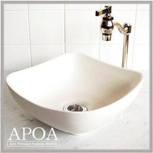 丸みを帯びたスクエア型のシンプルデザイン手洗い器♪[ 洗面ボウル /手洗い鉢/ 瀬戸焼 手洗器 / グラファイトシトラスインディゴエーデルワイス / 白 ]