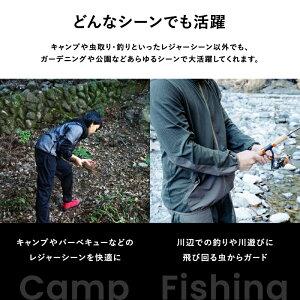 どんなシーンでも活躍キャンプや虫取り・釣りといったレジャーシーン以外でも、ガーデニングや公園などあらゆるシーンで大活躍してくれます。キャンプやバーベキューなどのレジャーシーンを快適に川辺での釣りや川遊びに飛び回る虫からガード