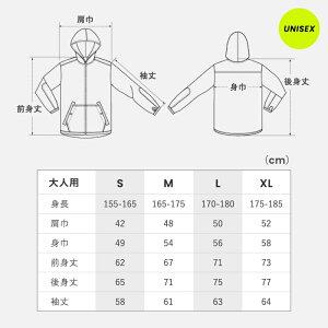 ジャケットサイズ表