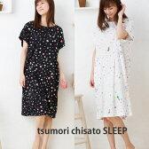 ワコール ツモリチサト パジャマ 部屋着 tsumori chisato SLEEP30フライスptレインボードット ワンピ ULP345ツモリチサト ルームウェア tsumori chisato room