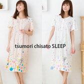 ワコール ツモリチサト パジャマ 部屋着 tsumori chisato SLEEP30フライスパネルptレインボードット 全開ネグリジェ UNP333ツモリチサトスリープ ナイティ