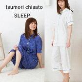 ワコール ツモリチサト パジャマ 部屋着 tsumori chisato SLEEP40綿パイルジャガードヨコバナ 前開き UDP323ツモリチサトスリープ ナイティ