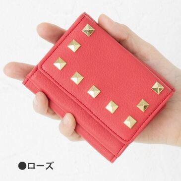 1metre carre アンメートルキャレ サイフ スタッズ ミニ財布 SE30721