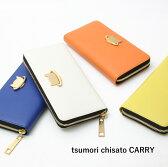 ツモリチサト サイフ ねこプラネット ラウンドファスナー長財布 ツモリチサト キャリー【tsumori chisato CARRY】