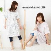 ワコール ツモリチサト パジャマ 部屋着 tsumori chisato SLEEP30SZ天竺パネルptフリンジガール ワンピ+ボトム UDP320ツモリチサトスリープ パジャマ
