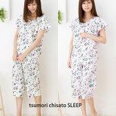 ワコール ツモリチサト パジャマ 部屋着 tsumori chisato SLEEP1.2mmパイル星柄 セットアップ ULP335・ULP337ツモリチサト ルームウェア tsumori chisato room