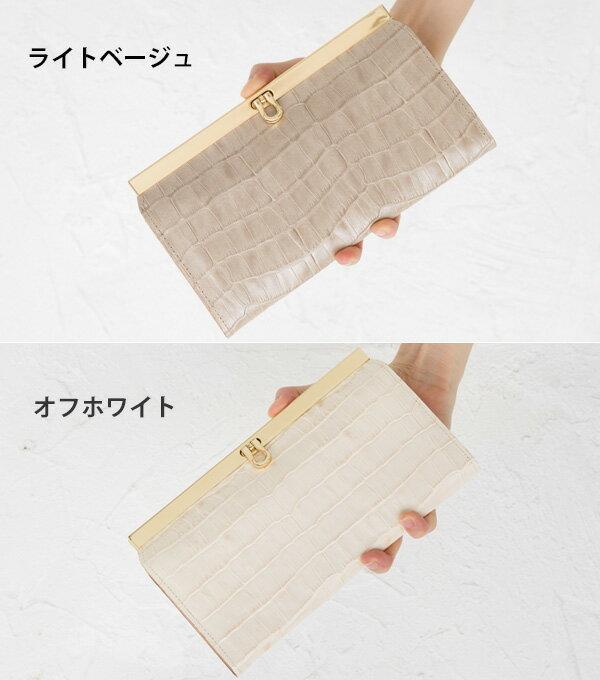 1metre carre アンメートルキャレ 財布 サイフ プルアップ金具 クロコ型押しパール加工 長財布 PE30305