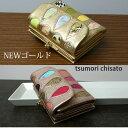 ツモリチサト 財布 tsumori chisato 色とりどりの五月雨柄に可愛いドロップのチャームがキュー...